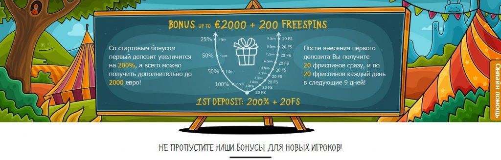 casino-x-bonus-1