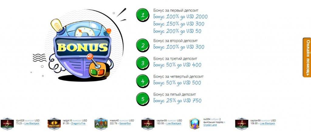 casino-x-bonus-paket