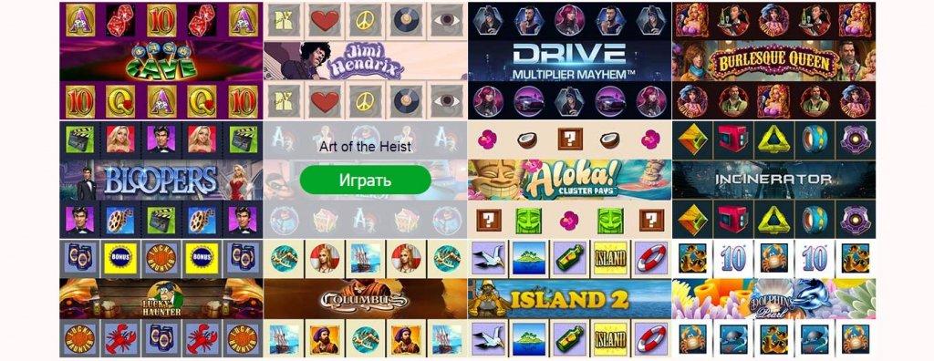 casino-x-games2