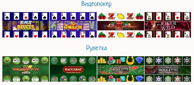 poker ryletka