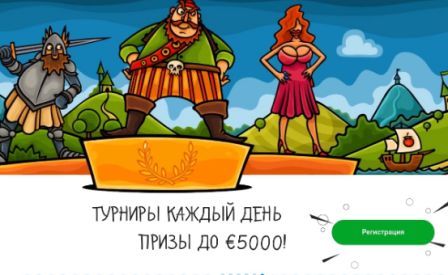 tyrniru-kazino