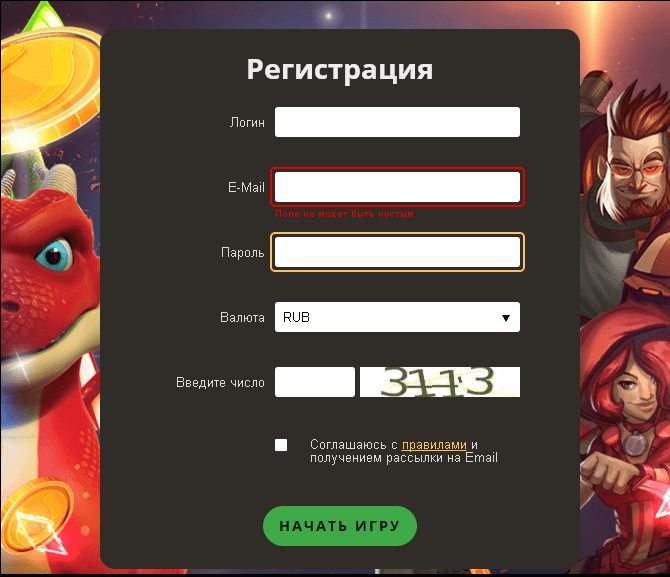 registraziay.png